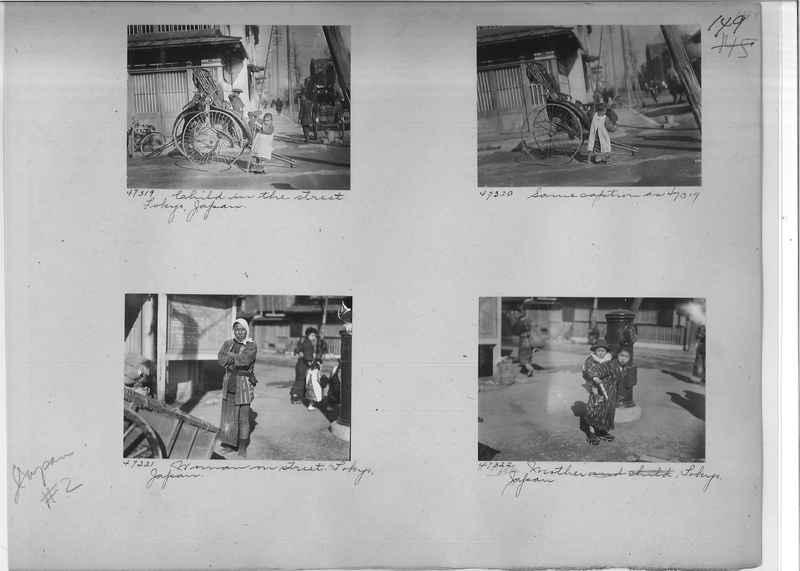 Mission Photograph Album - Japan #02 Page 0149
