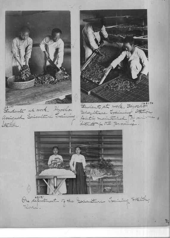 Mission Photograph Album - Japan and Korea #01 Page 0065