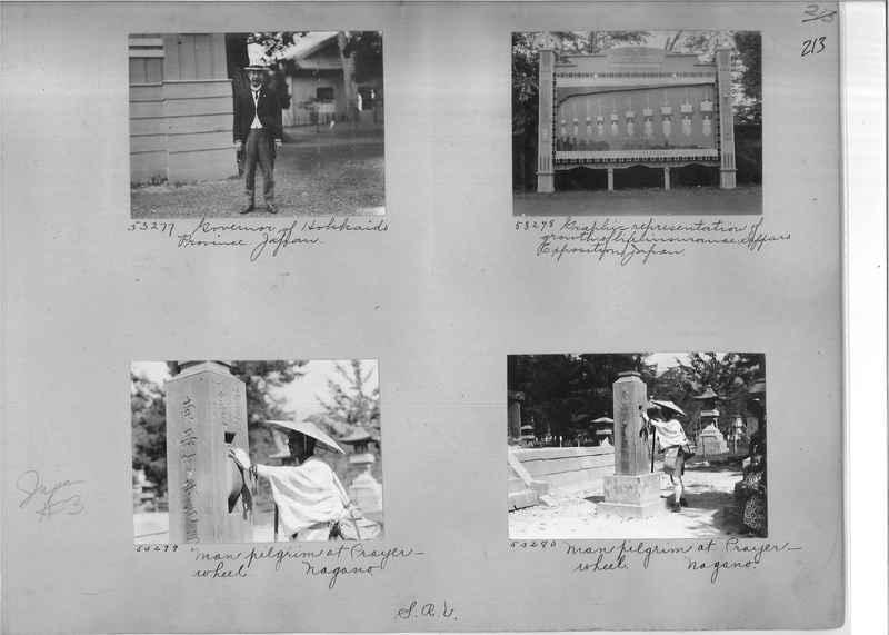 Mission Photograph Album - Japan #03 Page 0213