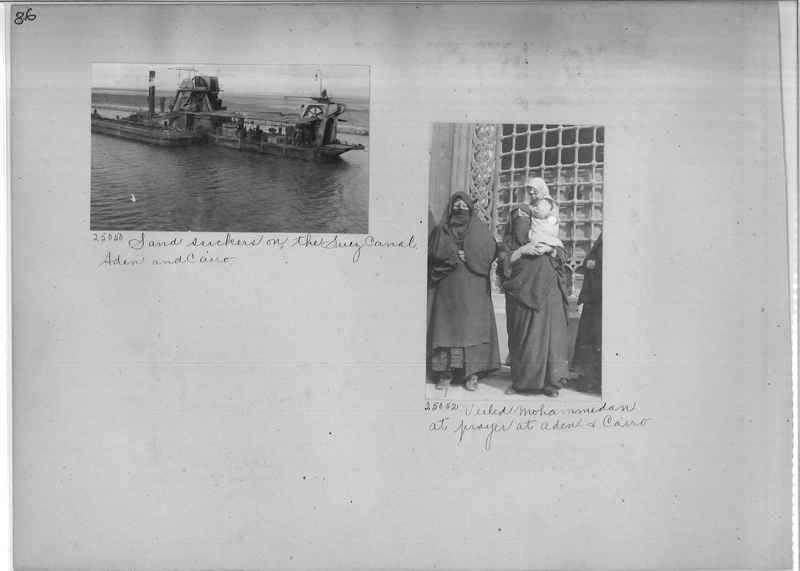 Mission Photograph Album - Miscellaneous - O.P. #01 Page_0036