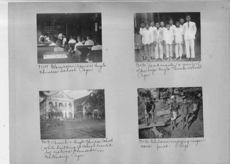 Mission Photograph Album - Burma #2 page 0023