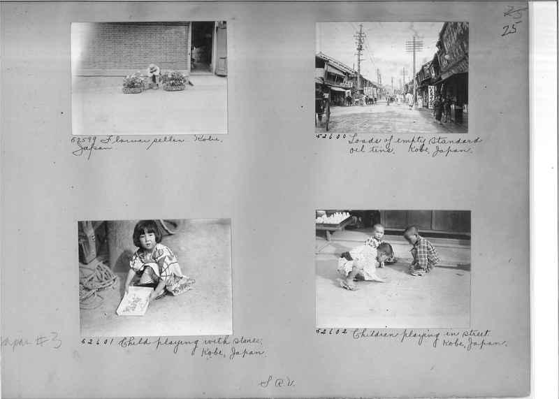 Mission Photograph Album - Japan #03 Page 0025