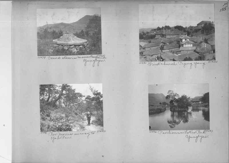 Mission Photograph Album - Korea #1 page 0155