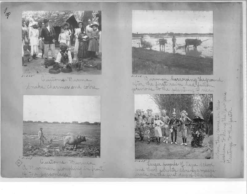 Mission Photograph Album - Burma #1 page 0030