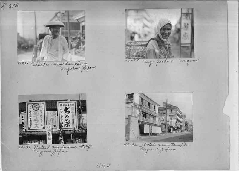 Mission Photograph Album - Japan #03 Page 0216