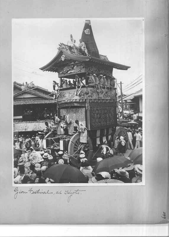 Mission Photograph Album - Japan and Korea #01 Page 0247