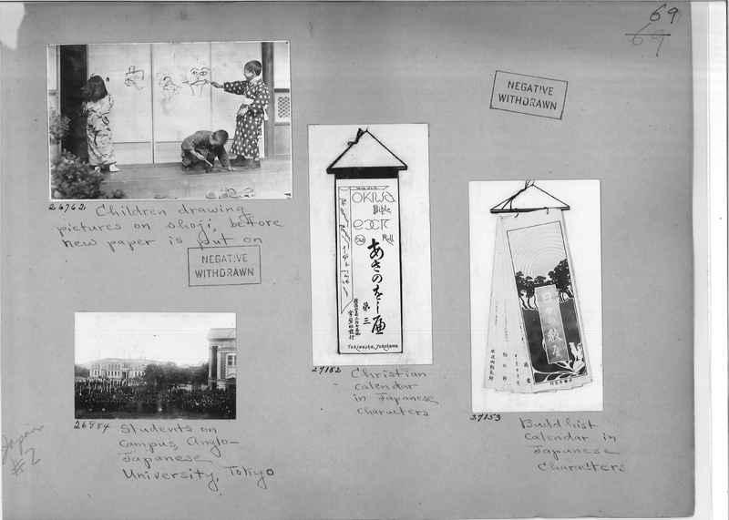 Mission Photograph Album - Japan #02 Page 0069