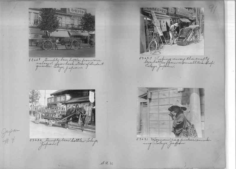 Mission Photograph Album - Japan #04 Page 0091