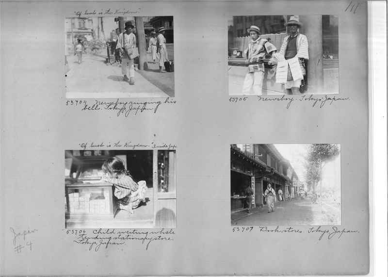 Mission Photograph Album - Japan #04 Page 0111