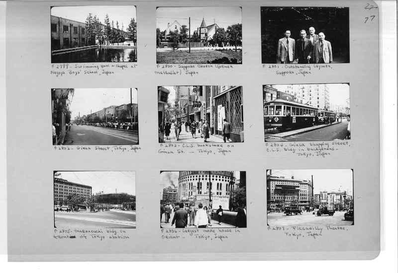 Mission Photograph Album - Japan #07 Page 0077