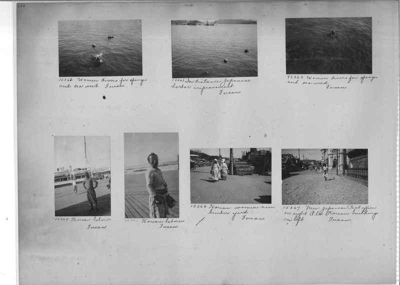 Mission Photograph Album - Korea #2 page 0106