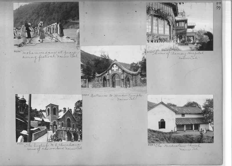 Mission Photograph Album - India #10 Page 0077