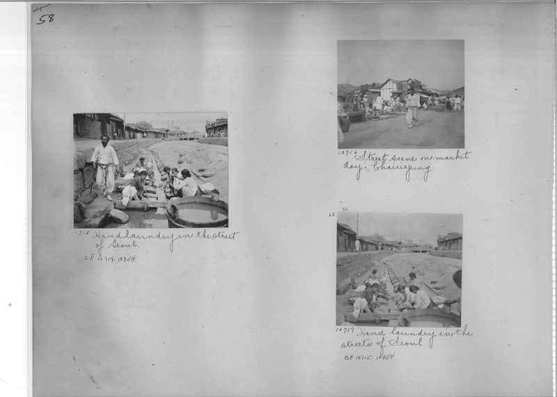 Mission Photograph Album - Korea #1 page 0058