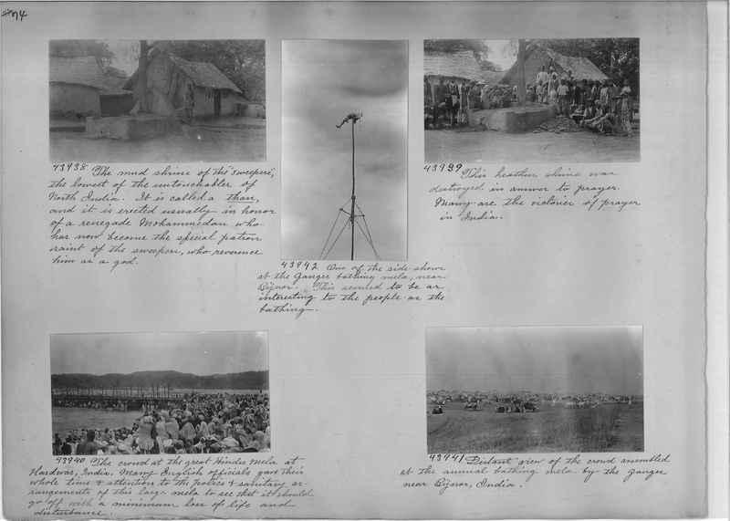 Mission Photograph Album - India #06 Page_0074