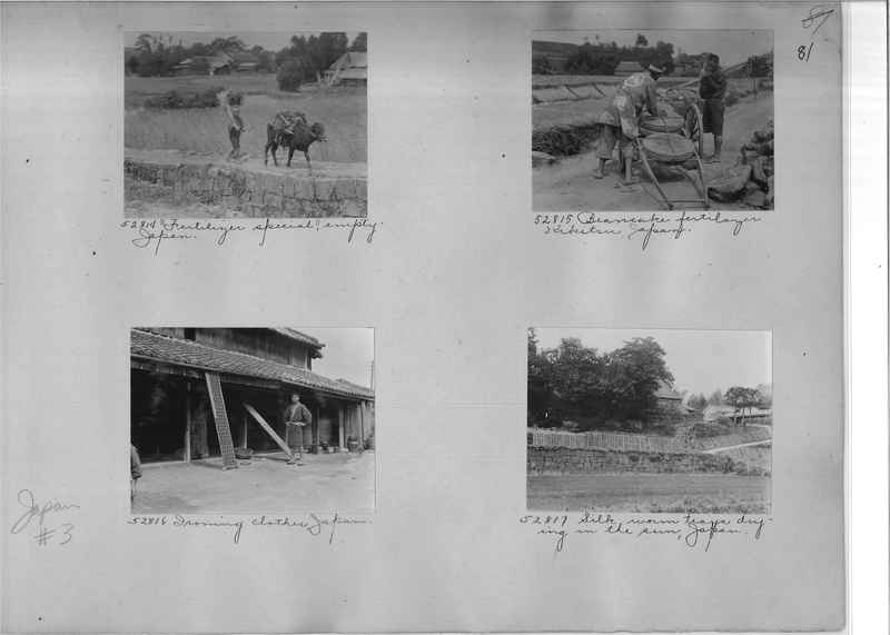 Mission Photograph Album - Japan #03 Page 0081