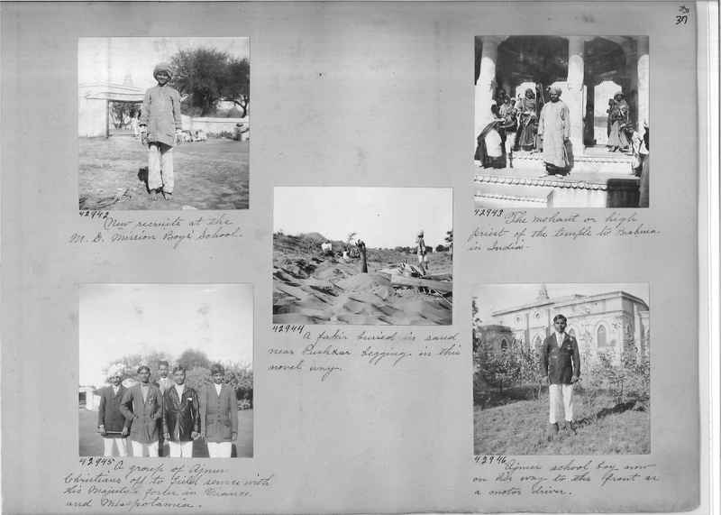Mission Photograph Album - India #06 Page_0037