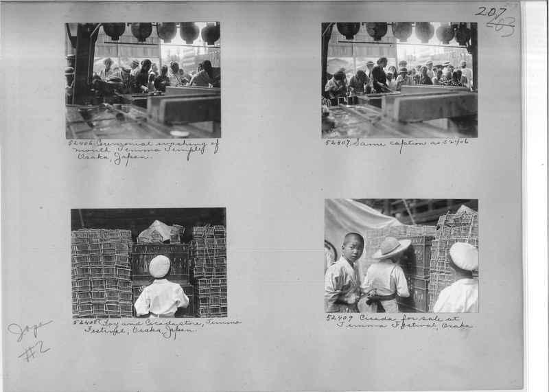 Mission Photograph Album - Japan #02 Page 0207
