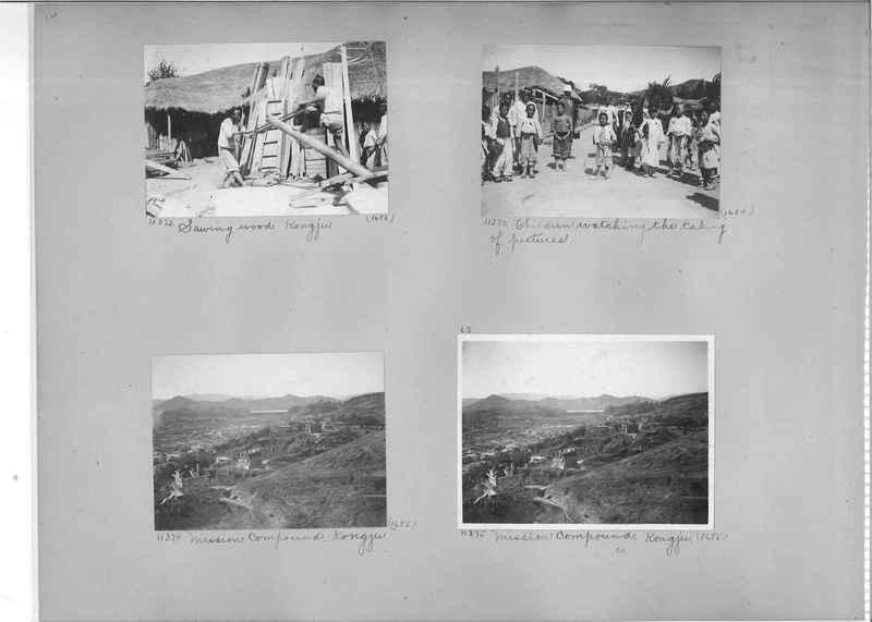 Mission Photograph Album - Korea #2 page 0014