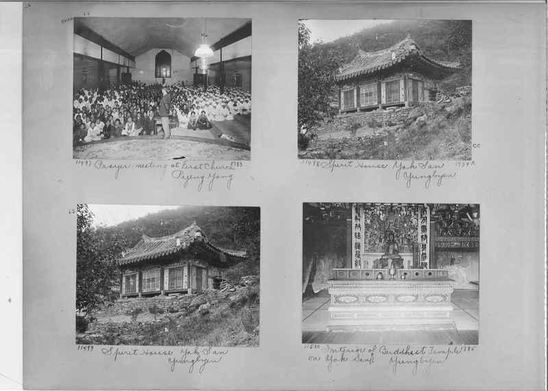 Mission Photograph Album - Korea #2 page 0050