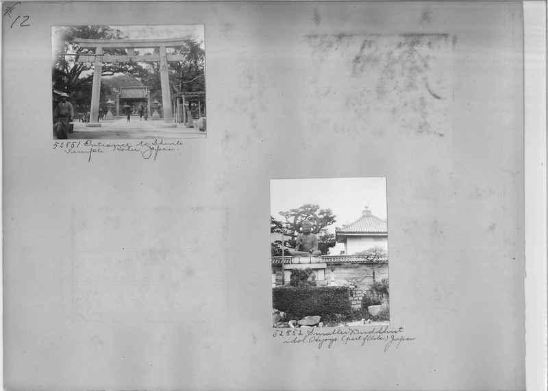 Mission Photograph Album - Japan #03 Page 0012