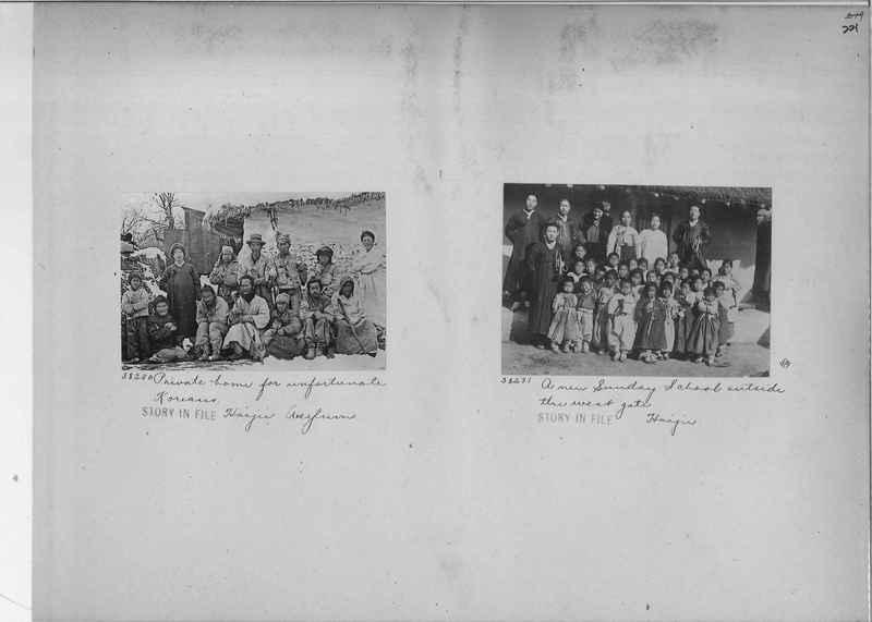 Mission Photograph Album - Korea #2 page 0221