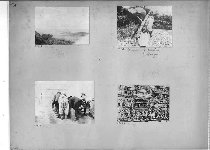 Mission Photograph Album - Korea #2 page 0228
