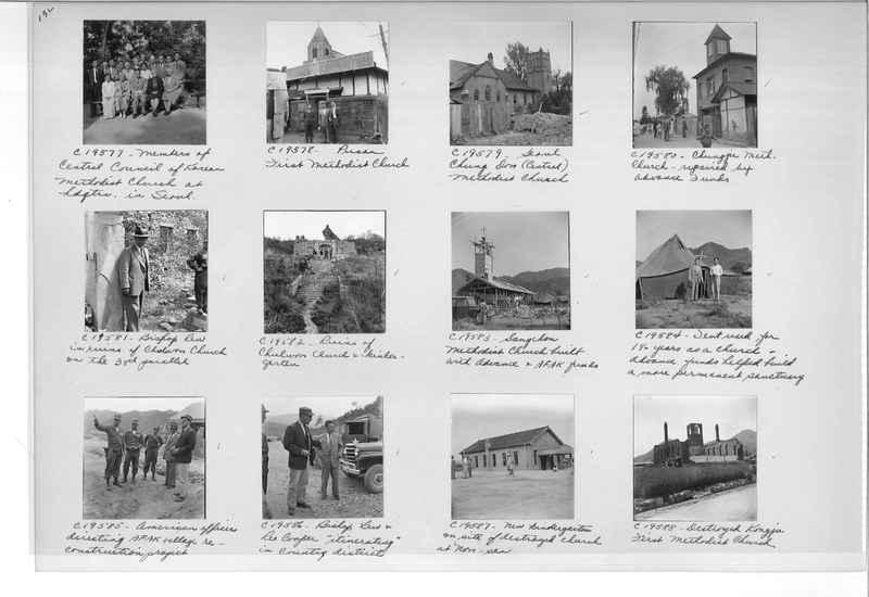 Mission Photograph Album - Korea #6 page 0132