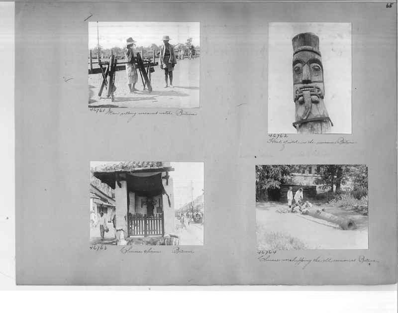 Mission Photograph Album - Malaysia #4 page 0065