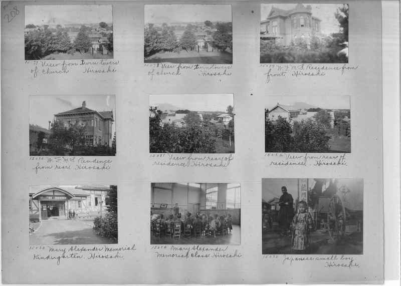 Mission Photograph Album -  Japan #01 Page 0208