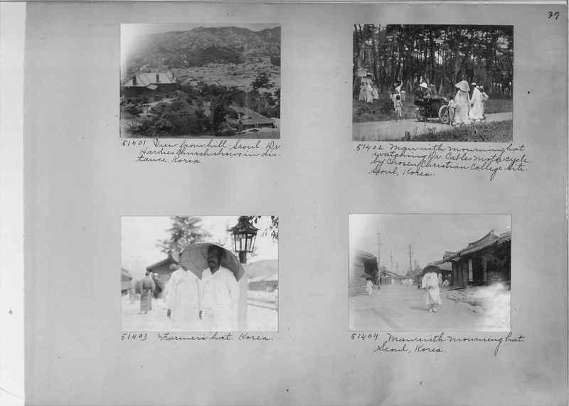Mission Photograph Album - Korea #04 page 0037.jpg