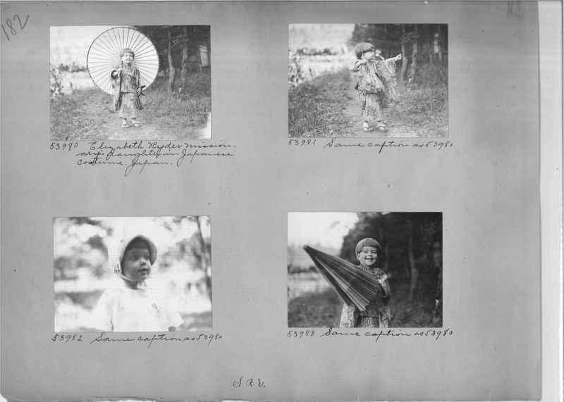 Mission Photograph Album - Japan #04 Page 0182