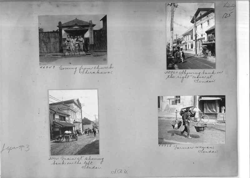 Mission Photograph Album - Japan #03 Page 0125