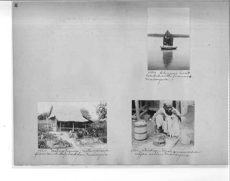 Mission Photograph Album - Malaysia #6 page 0086