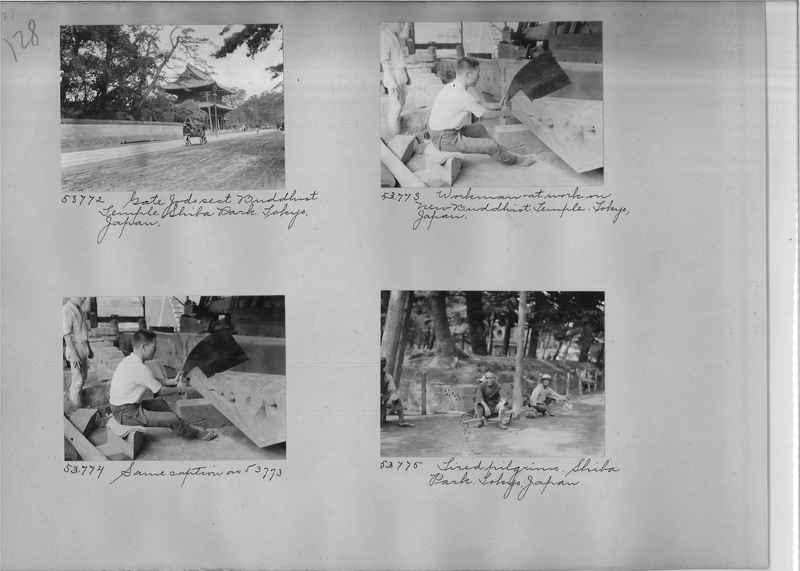 Mission Photograph Album - Japan #04 Page 0128