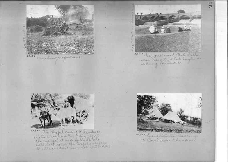 Mission Photograph Album - India #05_0095