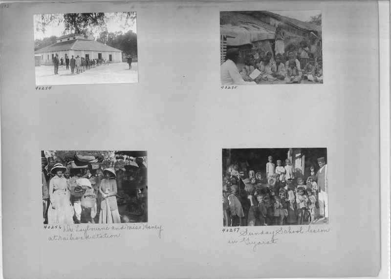 Mission Photograph Album - India #05_0182