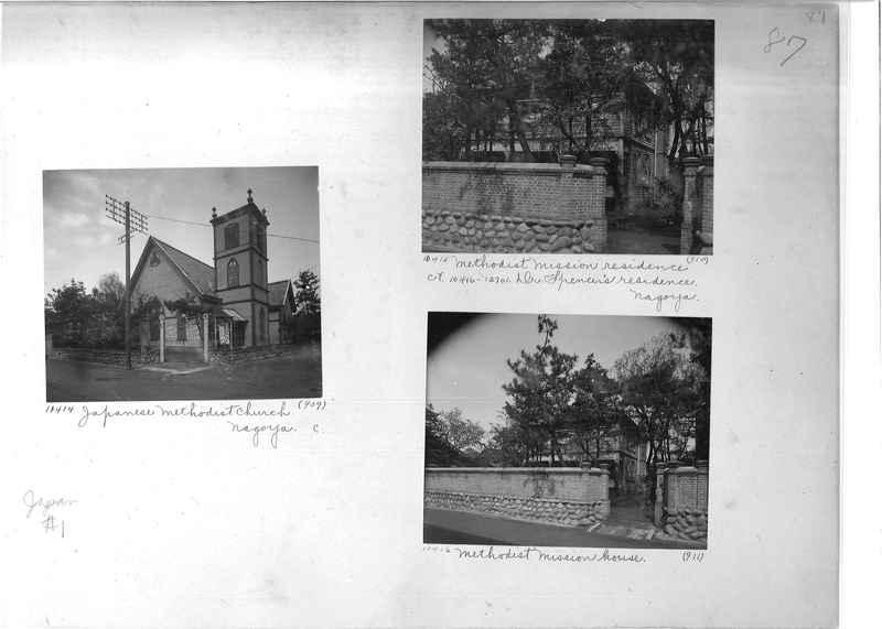 Mission Photograph Album -  Japan #01 Page 0087