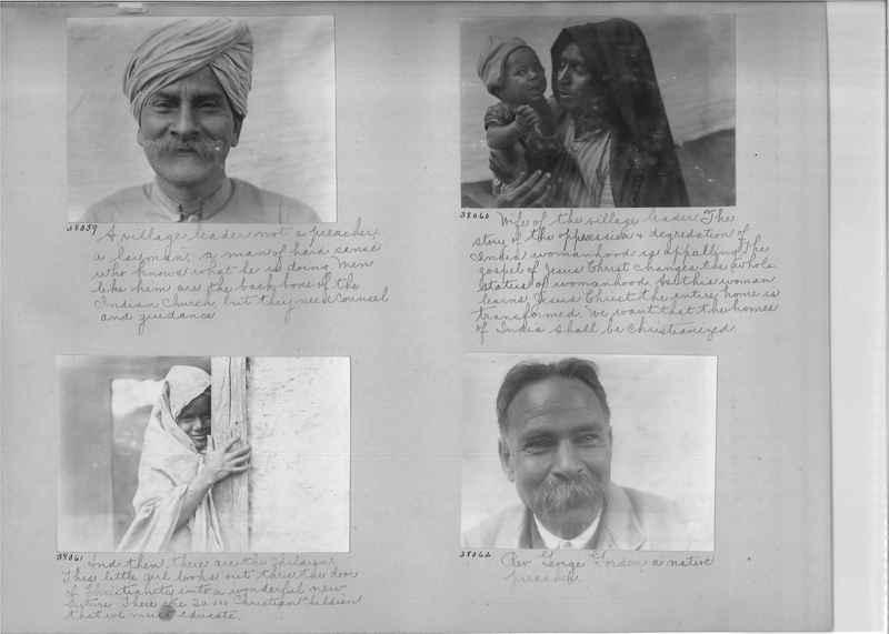 Mission Photograph Album - India #05_0102
