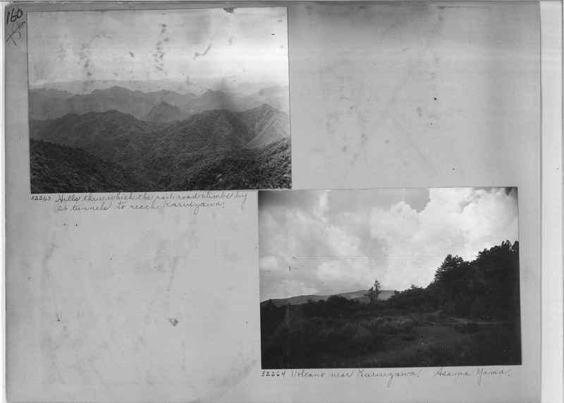 Mission Photograph Album - Japan #02 Page 0160