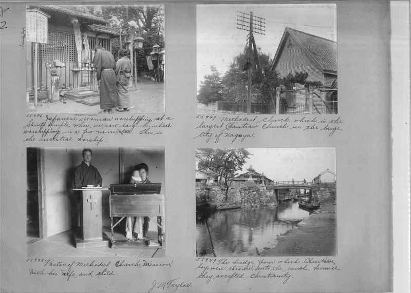 Mission Photograph Album - Japan #05 Page 0002