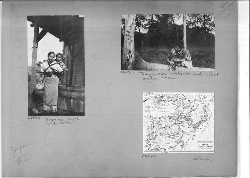 Mission Photograph Album - Japan #02 Page 0077