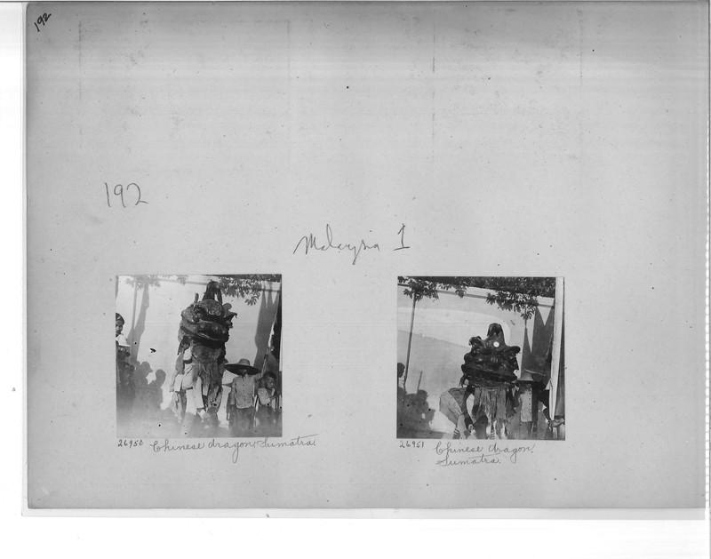 Mission Photograph Album - Malaysia #1 page 0192