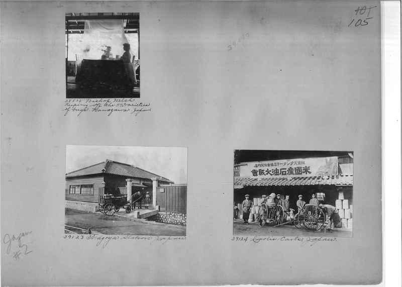 Mission Photograph Album - Japan #02 Page 0105
