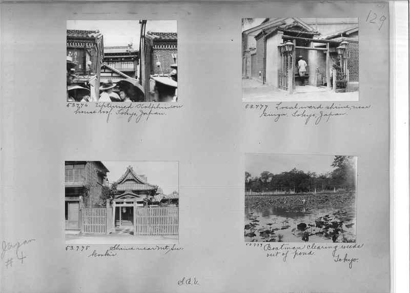 Mission Photograph Album - Japan #04 Page 0129