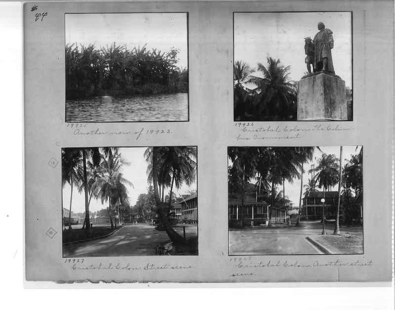 Mission Photograph Album - Panama #1 page  0044