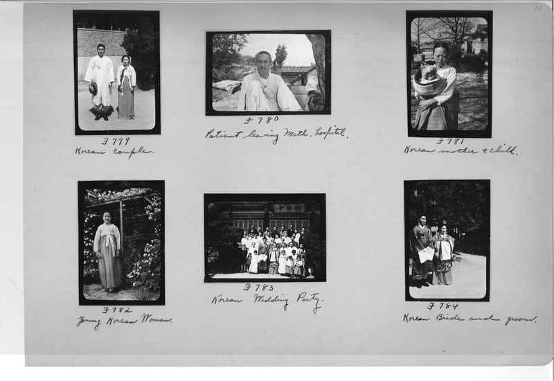 Mission Photograph Album - Korea #6 page 0021