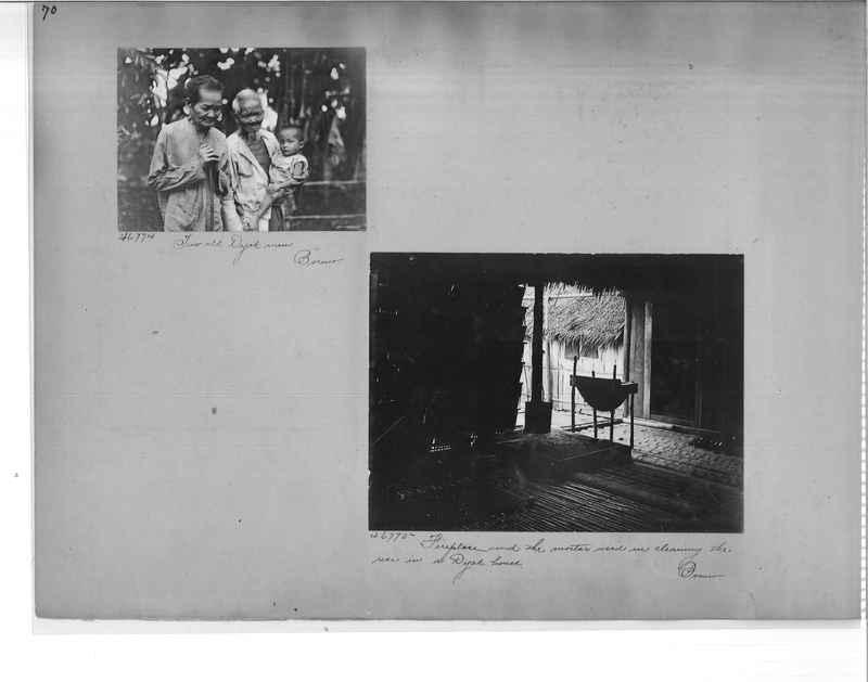 Mission Photograph Album - Malaysia #4 page 0070