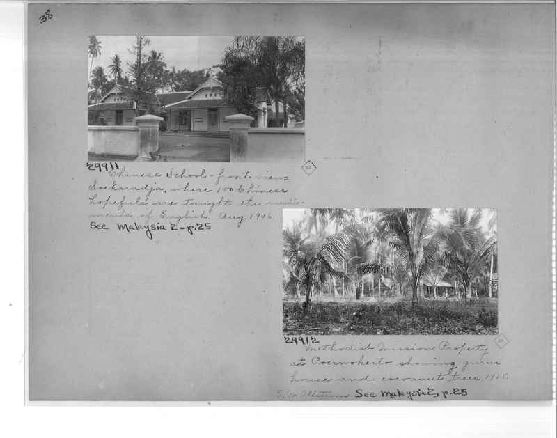 Mission Photograph Album - Malaysia O.P. #1 page 0038