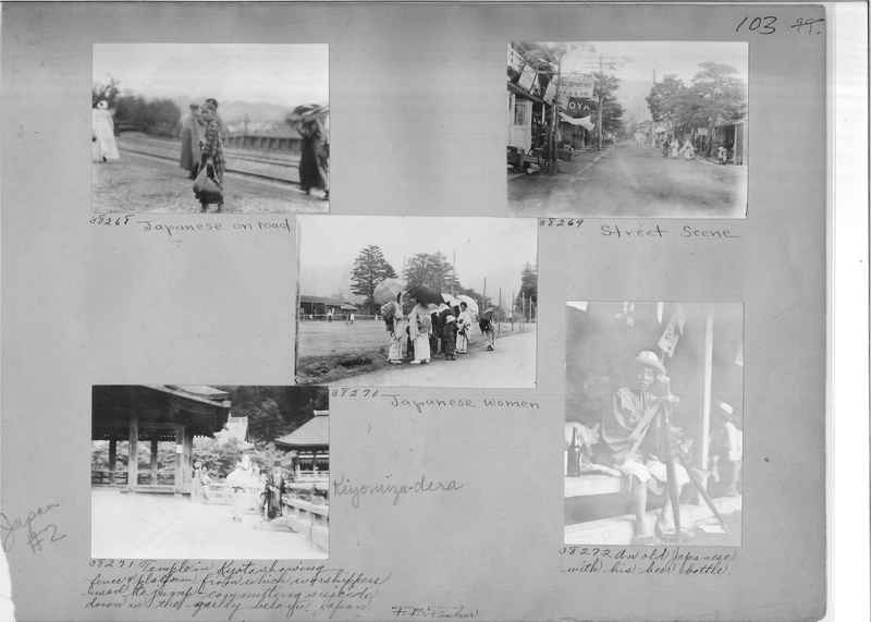 Mission Photograph Album - Japan #02 Page 0103