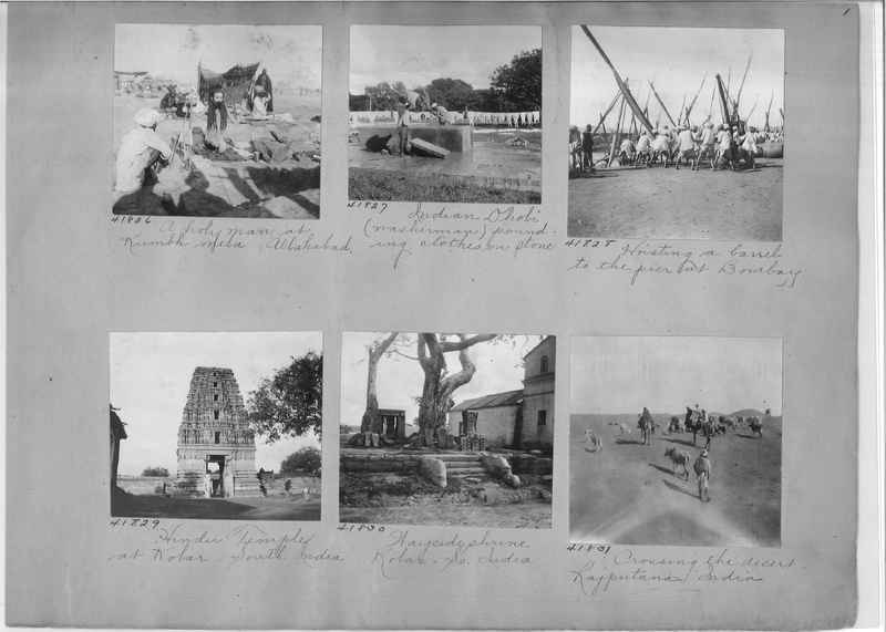 Mission Photograph Album - India #06 Page_0001